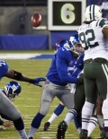 New York Giants kicker JOSH BROWN misses a 48 yard field goal with 6:33 left in the extra session giving the New York Jets a 23-20 victory. This was BROWN'S first miss in 26 attempts.